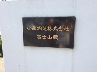 konishi-2.JPG