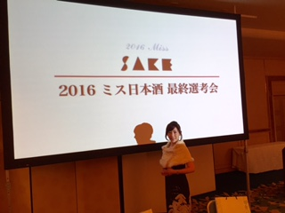 miss sake 4.jpg